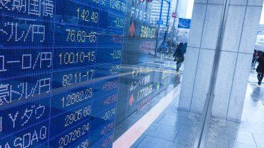 Tout ce qu il faut savoir sur l'indice Nikkei - Nikkei 225 - Le Bank of Japan